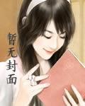 小春日和(限,H)